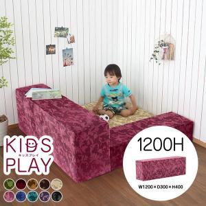 プレイマット ベビー おしゃれ 赤ちゃん 日本製 クッション ベビーマット 北欧 キッズブロック 長方形 arne
