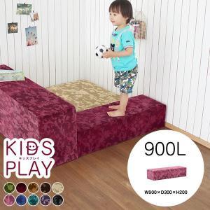 プレイマット ベビー 日本製 キッズスペース ブロック おしゃれ クッション キッズブロック 長方形 子供 arne