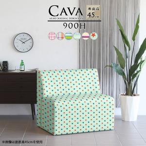 ソファ コンパクトリビングダイニングソファ かわいい 可愛い ベンチソファー 背もたれあり ベンチ ストライプ|arne