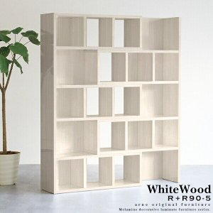 オープンシェルフ 家具 ディスプレイラック 本棚 鏡面仕上げ 北欧 ナチュラル ホワイト オープンラック 白|arne