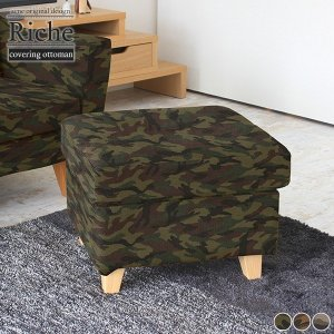 オットマン スツール カバーリング 足置き ソファ 背もたれなし フットレスト 1人掛け イス 椅子 チェア カバー取り外し 北欧 シンプル|arne