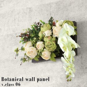 光触媒 壁掛け ウォールパネル 造花 フェイクグリーン 観葉植物 壁飾り アートフラワー 光触媒加工...