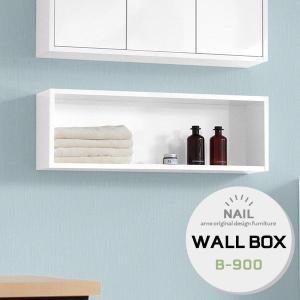 ウォールシェルフ 壁掛け棚 ウォールラック ウォールボックス 石膏ボード シェルフ 壁掛け 飾り棚 ラック 壁付け ディスプレイラック 棚 壁|arne