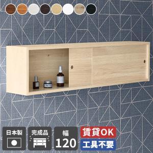ウォールラック 扉付き ウォールシェルフ 石膏ボード 壁掛け棚 ウォールボックス シェルフ 壁掛け 棚 収納|arne