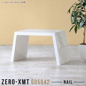 サイドテーブル ミニテーブル センターテーブル 白 テーブル ミニ ナイトテーブル ベッド ソファ ...