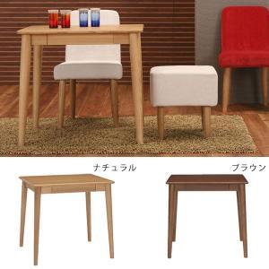 ダイニングテーブル おしゃれ 北欧 カフェ 正方形 2人用 二人用 木製 serai サライ DT-70398|arne