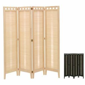 パーテーション リゾート風 インテリア アジアン おしゃれ 和風 パーティション スクリーン 4面 高さ160cm ホワイト/エスニック|arne