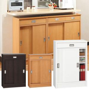 カウンター下収納 食器棚 引き戸 キッチンボード 完成品 おしゃれ 薄型 幅60cm キャビネット アジャスター付き シリウス60の写真