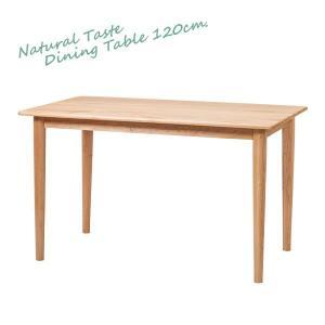 ダイニングテーブル 北欧 無垢材 ナチュラル おしゃれ 4人 天然木 アルダー カフェ 幅120 arne