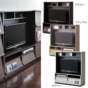 テレビ台 壁面 ミッドセンチュリー テレビボード ハイタイプ リビングボード 収納 フラップ扉 北欧 おしゃれ|arne