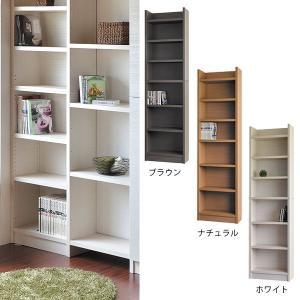 本棚 シェルフ 薄型 ハイタイプ 幅約60cm A4 おしゃれ スリム 書棚 壁面収納 ディスプレイラック ミッドセンチュリー モダン arne