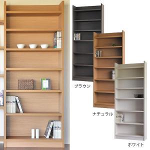 本棚 シェルフ 薄型 ハイタイプ 壁面収納 ディスプレイラック 約幅90cm A4 書棚 おしゃれ ミッドセンチュリー モダン arne