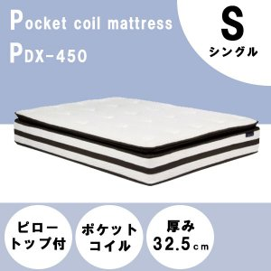 マットレス シングル ポケットコイル ベッド 極厚 送料無料 32.5cm 高反発 ラテックス ピロートップ 体圧分散 平行配列 ポケットコイルマットレス|arne