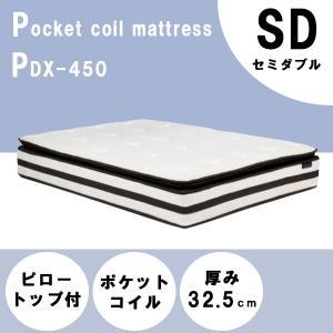 マットレス セミダブル ポケットコイル ベッド 極厚 送料無料 32.5cm 高反発 ラテックス ピロートップ 体圧分散 平行配列 ポケットコイルマットレス|arne
