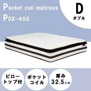 マットレス ダブル ポケットコイル ベッド 極厚 送料無料 32.5cm 高反発 ラテックス ピロートップ 体圧分散 平行配列 ポケットコイルマットレス|arne