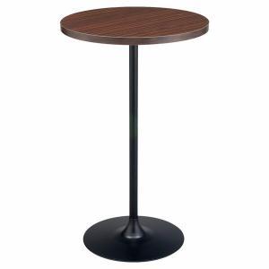 カウンターテーブル ハイテーブル カフェテーブル 1本脚 丸 テーブル サイドテーブル 木目 NA table 幅60cm|arne