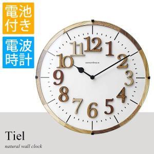電波時計 北欧 時計 インテリア雑貨 壁掛け おしゃれ 掛け時計 カフェ アンティーク CL-9706 Tiel arne