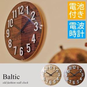 電波時計 北欧 時計 インテリア雑貨 壁掛け おしゃれ 掛け時計 カフェ アンティーク CL-9585 Baltic arne