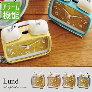 置時計 アンティーク おしゃれ 大音量 時計 子供 目覚まし時計 北欧 CL-9709 Lund|arne
