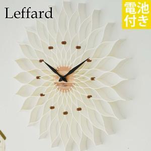 掛け時計 壁掛け おしゃれ デザイン 花 フラワー CL-9903 Leffard  ウォールクロック ルファール|arne