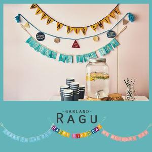 ガーランド 壁装飾 ディスプレイ 飾り パーティー お祝い 誕生日 かわいい おしゃれ インテリア ラグー ragu ブルー ピンク ミックス 子供部屋 カラフル|arne