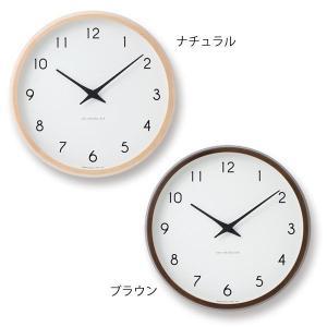 壁掛け時計 おしゃれ 電波時計 アナログ時計 電波掛け時計 カンパーニュ Campagne PC10-24W ナチュラル/ブラウン ナチュラルなインテリア雑貨 arne