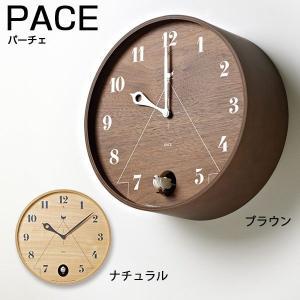 鳩時計 掛け時計 おしゃれ 木製 北欧 LC11-09 PACE ナチュラル/ブラウン|arne