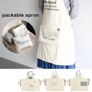 エプロン レディース パッカブル式 ポケット 綿 園芸 シンプル 北欧 キッチン 雑貨 おしゃれ|arne