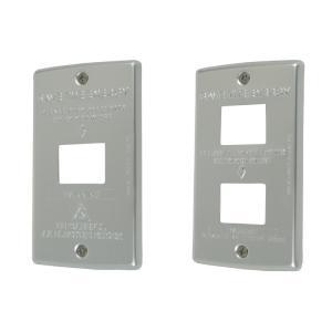スイッチプレート アルミ スイッチカバー 1つ穴/2つ穴|arne