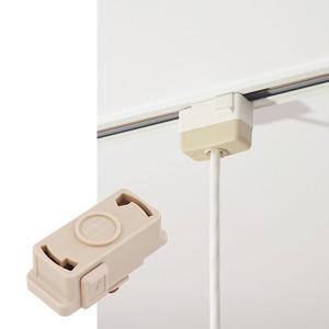 ダクトレール用シーリングパーツ BU-1051 Ceiling adapter|arne