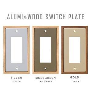 スイッチプレート おしゃれ スイッチカバー ALUMI&WOOD スイッチプレート 3口タイプ|arne