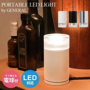ライト ソケット ランタン 照明 ポータブル LED アウトドア|arne