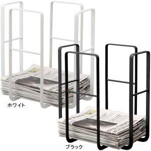 おしゃれな新聞ラック、シンプルデザインのスチール製の新聞ストッカーです。 新聞紙や雑誌・カタログなど...