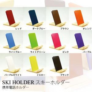 スマホスタンド 木製 ヤマト工芸 SKI HOLDER YK10-111|arne