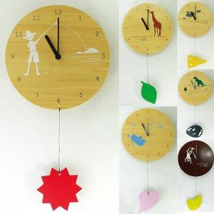 MOBILE CLOCK YK09-101 ヤマト工芸 少年/キリン/ネズミ/恐竜/天使/サル キュートなモビール付き壁掛け時計|arne