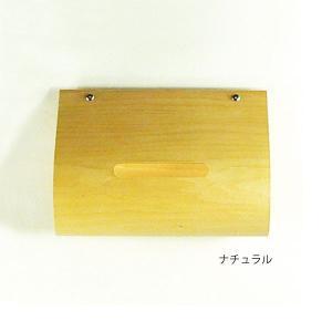 ティッシュケース おしゃれ ティッシュカバー 北欧 木製 Y...