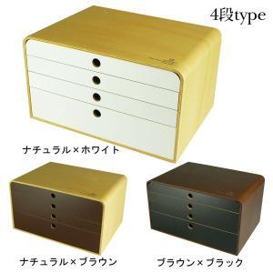 A4 収納 ファイルケース 卓上 収納ボックス 引き出し収納 木製 YK09-117 A4 FILE CASE 4段 ヤマト工芸