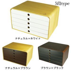 A4 収納 A4ファイルケース 卓上ラック 収納ボックス 引き出し収納 木製 YK09-118 A4 FILE CASE 5段 ヤマト工芸
