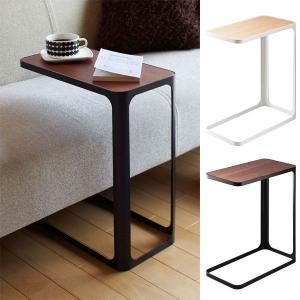 サイドテーブル ソファサイドテーブル コの字サイドテーブル ベッド ソファーサイド テーブル 薄型 省スペース スリム|arne
