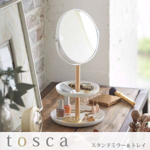 鏡 ミラー トレイ アクセサリートレイ おしゃれ モダン 02314 スタンドミラー&トレイ トスカ tosca ホワイト|arne