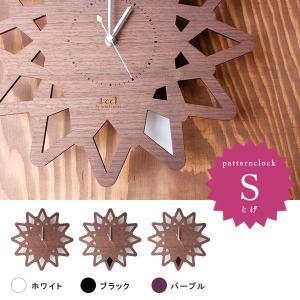 掛け時計 北欧 おしゃれ アンティーク オシャレ 時計 壁掛け 木製 YK14-113 pattern clock S とげ ヤマト工芸|arne