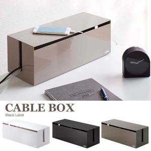 コード収納ボックス おしゃれ 配線 コード 収納ボックス ケーブルコード収納 ケーブルボックス L