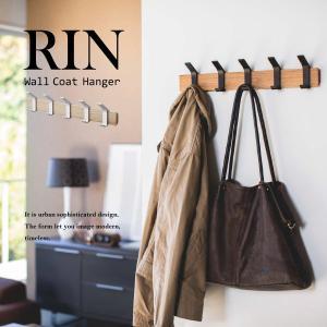 RIN Wall Coat Hanger リン ウォールコートハンガー サイズ:約幅500 奥行き6...