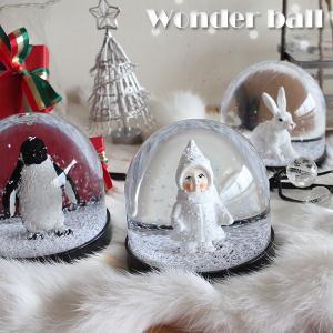 スノードーム プレゼント おしゃれ 雑貨 Wonder Ball ワンダーボール クリスマス ギフト オブジェ 置物 arne
