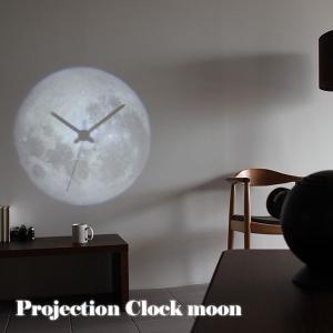 プロジェクター 時計 月 投影 LEDライト ホワイト 白 ブラック 黒 壁面 天井 プロジェクションクロック ムーン Projection Clock moon|arne