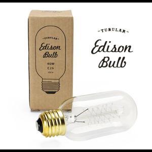 電球 レトロ アンティーク エジソン電球 エジソンバルブ 1個 おしゃれ カーボン電球 Edison Bulb Tubular|arne