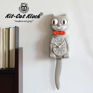 """振り子時計 ネコ キットキャットクロック おしゃれ 壁掛け時計 振子 時計 モダンアートグレイ アメリカン レトロ カフェ Kit-Cat Klock """"Modern art gray"""""""