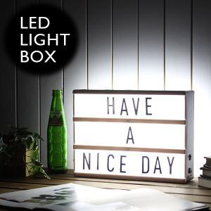 照明 ライト 間接 LED BOX インテリア おしゃれ カフェ 北欧|arne