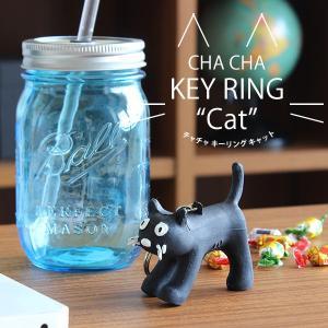 猫 ネコ ねこ キーホルダー かわいい プレゼント CHA CHA KEY RING Cat チャチャ キーリング キャット arne