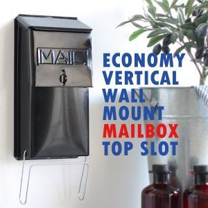 ポスト エクステリア DIY 郵便受け 収納 メールボックス インダストリアル インテリア おしゃれ 郵便 新聞 手紙 壁掛 置型 ECONOMY VERTICAL WALL MOUNT MAILBOX|arne